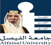 Al Faisal University