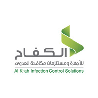 Al Kifah